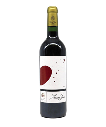 Chateau Musar Cuvée Jeune Red