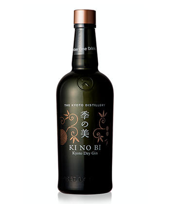 The 50 Best Spirits of 2020: Ki No Bi Kyoto Dry Gin